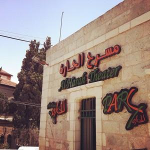 Al-Harah / PARC